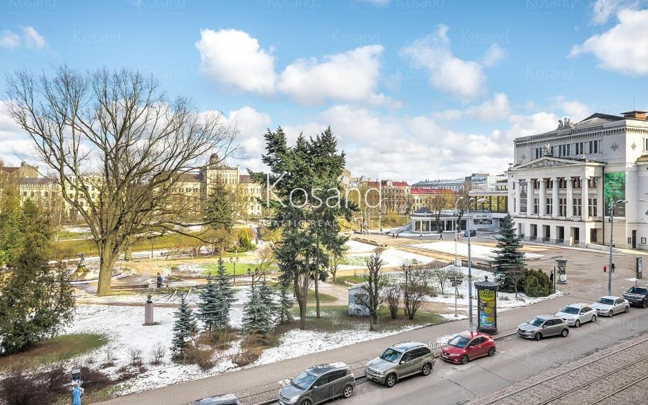 Собственность в центре Риги