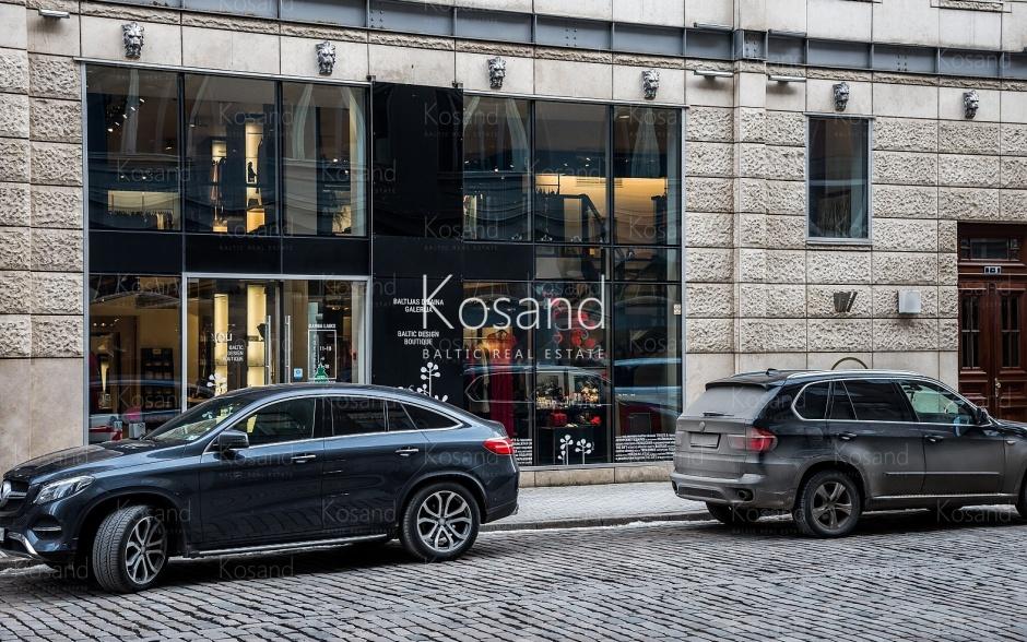 Снять коммерческое помещение под бутик в Риге